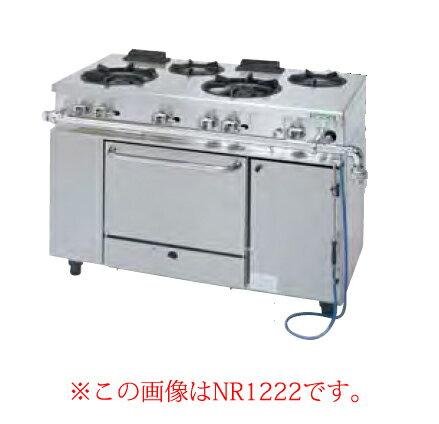 タニコー ガスレンジ[アルファーシリーズ] NR2480BW【 メーカー直送/後払い決済不可 】