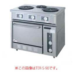 タニコー 電気レンジ TER-S-180【 メーカー直送/後払い決済不可 】