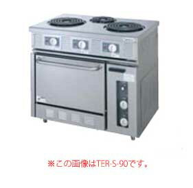 タニコー 電気レンジ TER-S-180A【 メーカー直送/後払い決済不可 】