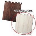 木製ネックレススタンド ホワイト【店舗什器 小物 ディスプレー パネル...