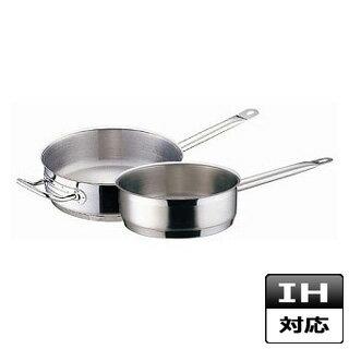 【まとめ買い10個セット品】『 片手鍋 IH IH対応 』片手鍋 ステンレス 浅型 蓋無 20cm IH