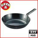 【まとめ買い10個セット品】鉄フライパン オーブン IH18cm IH...