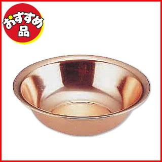 『 洗面器 』 純 銅 洗面器 32cm