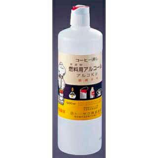 燃料用アルコール アルコK2 500mL[チョコレートフォンデュ関連品] 【 業務用 】 メイチョー