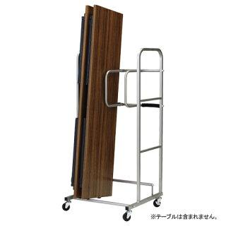 テーブル台車TD-6001台ノーリツイス【メーカー直送/決済】【開業プロ】