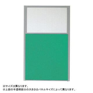 MPシステムパネル上部半透明MP-1809U(GN)グリーン1枚【メーカー直送/決済】【開業プロ】