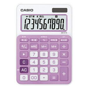 カラフル電卓 ミニジャストサイズ MW-C11A-PK-N ベイビーピンク 1台 カシオ【 オフィス機器 電卓 電子辞書 電卓 】【開業プロ】