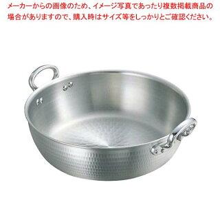 アルミ打出揚鍋42cm(板厚3.3mm)sale【20P05Dec15】メイチョー