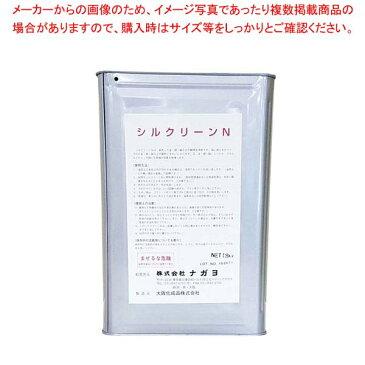 【まとめ買い10個セット品】液体 金属磨き シルクリーンN 18L(1斗缶)【 清掃・衛生用品 】 【メイチョー】