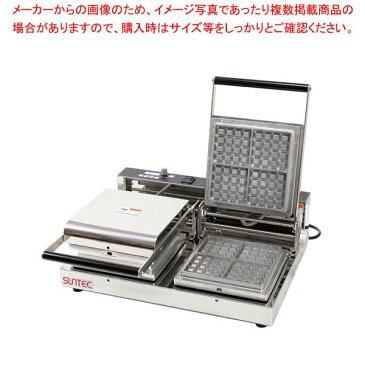 マルチベーカー MAX-2 ワッフル丸型1個取 MAX-2-WFR0101 【メイチョー】ブレンダー・ジューサー・かき氷