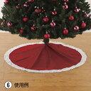 ツリースカートクリスマスカラー 直径90cm1枚ツリースカートクリスマスカラー 直径90cm1枚