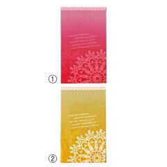 レース OPPバッグS 16×24cm オレンジ 50枚【 ラッピング用品 包装 ラッピング袋 ギフトボック...