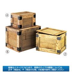 梱包ボックス 白 木 中【 店舗 什器 ボックス バスケット 箱 カゴ ディスプレー 陳列 サービス ...