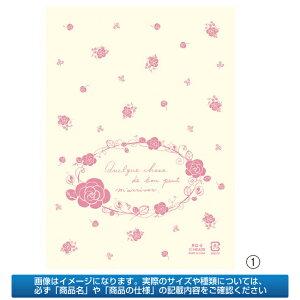 ロマンチックスイート ポリ袋 13×18cm 200枚 レジ袋 sale