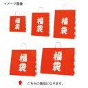 【まとめ買い10個セット品】 手提げ紙袋 福袋 45×22×...