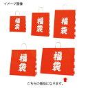 【まとめ買い10個セット品】 手提げ紙袋 福袋 60×18×...