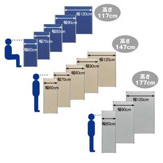 システムパーティション布張りグレーH147cmW70cm【メーカー直送/決済】店舗什器ディスプレーマネキン装飾品販促用品ハンガーラッピング