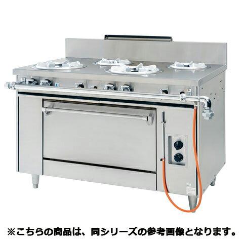 フジマック ガスレンジ(外管式) FGRBS181280 【 メーカー直送/代引不可 】【開業プロ】