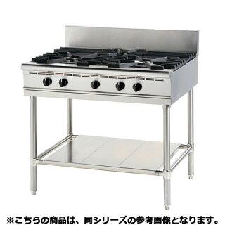 フジマックガステーブル(内管式)FGTNS157530【メーカー直送/】【開業プロ】
