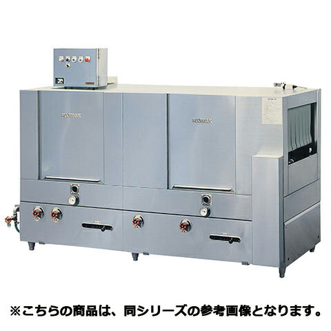フジマック ラックコンベアタイプ洗浄機(FNDシリーズ) FND32R 【 メーカー直送/代引不可 】【開業プロ】