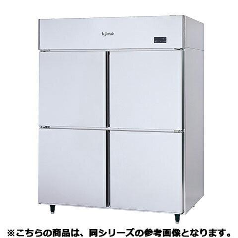 フジマック 冷凍庫 FRF7680K 【 メーカー直送/代引不可 】【開業プロ】