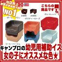 キャンブロ ブースターシート 100BC ホットレッド 【 ...