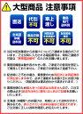 セキスイ ジャンボダストボックス #1000 SDB100H【 メーカー直送/代引不可 】 【メイチョー】 3