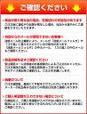 和食器 黒モダン 湯呑 36Y284-37 まごころ第36集 【キャンセル/返品不可】【開業プロ】 2