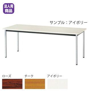 頑丈で万能なミーティングテーブルチークBA-2SEK〔TE〕