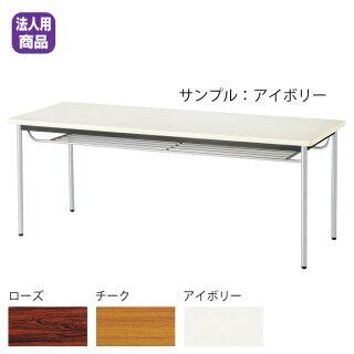 頑丈で万能なミーティングテーブルチークBA-3TSEM〔TE〕