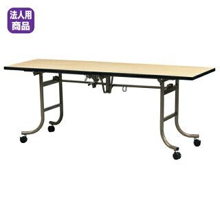 フライト式宴会テーブルシナベニヤETZ-K1845