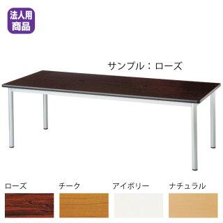 配線ホール付き会議テーブルローズMO-2190〔RO〕
