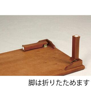 座卓〔折脚〕ブラウンTWZ-C1545〔BR〕