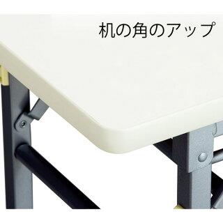 折畳み会議テーブルチークYKT-1545SE〔TE〕