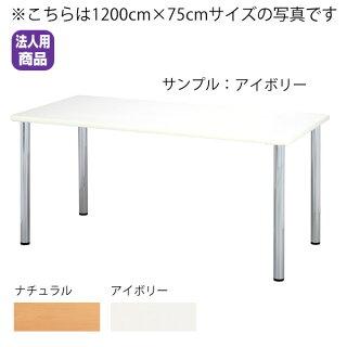 頑丈で万能なミーティングテーブルアイボリーYMT-9090SE〔IV〕