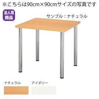 頑丈で万能なミーティングテーブルアイボリーYMT-1575〔IV〕