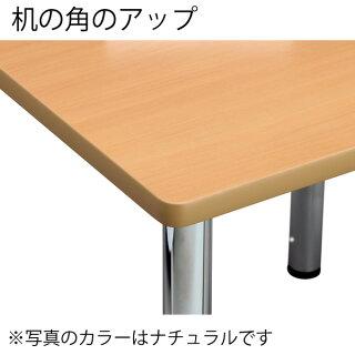 頑丈で万能なミーティングテーブルナチュラルYMT-7575SE〔NA〕
