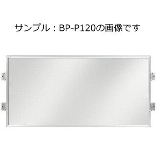 グラフィックパネルBP-PN120