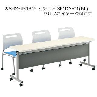跳ね上げ式会議テーブル〔幕板付き〕ナチュラルSHM-JM1560〔NA〕