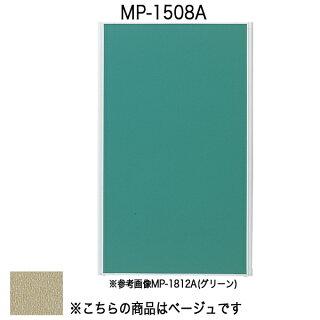 パネルA〔全面布〕ベージュMP-1508A〔ベージュ〕
