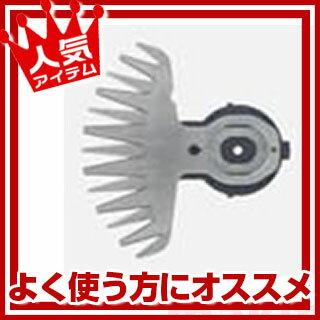マキタ芝生バリカン替刃[A-46090]MUM163用特殊コーティング刃a-46090