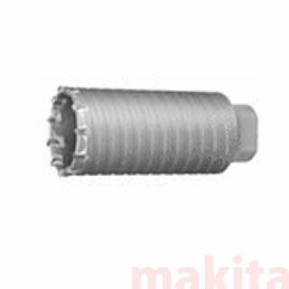 マキタ六角軸・ハンマドリル用パーカッションコア外径45mm[A-49482]全長155×最大穿孔深