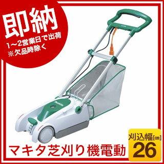 マキタ電動芝刈機刈込幅230mmMLM2300