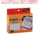 【 パール金属 】 焼きごろ 魚焼用石 [ 約400g ]【 調理器具 厨房用品 厨房機器 プロ 愛用 】 【メイチョー】