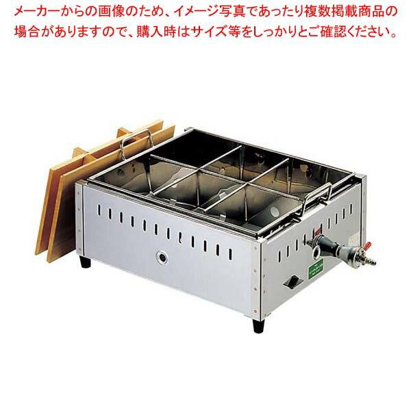 【まとめ買い10個セット品】EBM 18-8 関東煮 おでん鍋 尺8(54cm)13A【 加熱調理器 】 【メイチョー】