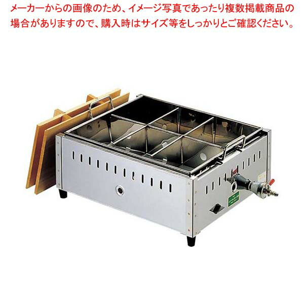 【まとめ買い10個セット品】EBM 18-8 関東煮 おでん鍋 2尺(60cm)13A【 加熱調理器 】 【メイチョー】