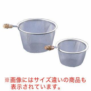 【まとめ買い10個セット品】『 茶漉し ティーストレーナー 茶こし 』茶こし 18-8竹柄付 急須用茶こしアミ 65号