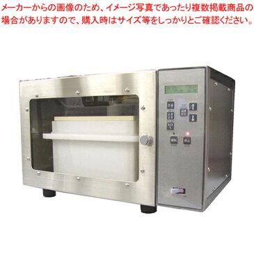 小型豆腐製造装置 豆クック Mini (電気式)【 メーカー直送/代引不可 】 【メイチョー】
