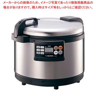 象印 業務用IH炊飯ジャー 極め炊き NH-GEA54 【メイチョー】