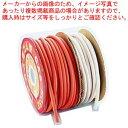 ガス用ゴム管 プロパンガス用(3分口) 50m巻【メイチョー】【ガスコンロ 】